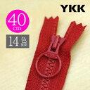"""【お得10本SET】 YKK製ファスナー樹脂""""ビスロン"""" リングスライダー 止め 40cm 【14色展開】"""