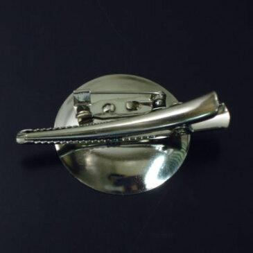 コサージュピン クリップ付き シルバー 29mm