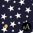 シャーティング(金巾)定番スター/星柄コットンプリント生地【1M】