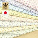 『デザインワークス 国産40ブロード シンプル小花〜花庭〜』 110cm巾×10cm単位 日本製 生地/布