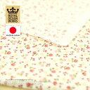 『デザインワークス 国産40ブロード ミニフルーツ小花柄〜果実〜』 110cm巾×10cm単位 日本製 生地/布