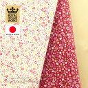 『デザインワークス 国産40ブロード プチ幾何ツマリ小花〜ガーデン〜』 110cm巾×10cm単位 日本製 生地/布