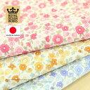 『デザインワークス 国産40ブロード ツマリポップハナ』 110cm巾×10cm単位 日本製 生地/布