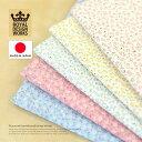 『デザインワークス 国産40ブロード コバナツマリ柄〜風〜』 110cm巾×10cm単位 日本製 生地/布