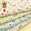 『デザインワークス 国産40ブロード フラワーガーデン〜彩〜』 110cm巾×10cm単位 日本製 生地/布