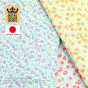 『デザインワークス 国産40ブロード ツマリ小花〜陽〜』 110cm巾×10cm単位 日本製 生地/布