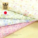 『デザインワークス 国産40ブロード ラインフラワー〜水彩〜』 110cm巾×10cm単位 日本製 生地/布