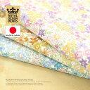 『デザインワークス 国産40ブロード フラワーバラエティ』 110cm巾×10cm単位 日本製 生地/布