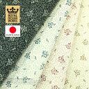 『デザインワークス 国産40ブロード オールドリーブス』 110cm巾×10cm単位 日本製 生地/布