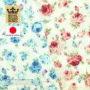 『デザインワークス 国産30スケアー オールドロココ ミディローズ』 110cm巾×10cm単位 日本製 生地/布