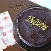 チョコレートジェラートケーキ