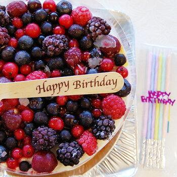 ベリーベリージェラートケーキ