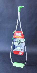 【shopウィンクル】【テラモト】ちりとり捨楽スリム H800
