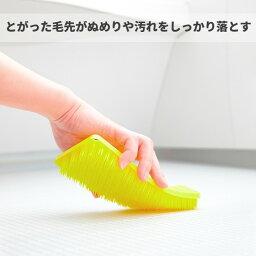 Platawa for Bath(プラタワ・フォーバス) とがった毛先がピンクのぬめりや汚れをしっかり落とす お風呂の床洗いブラシ 雑貨 インテリア 掃除道具