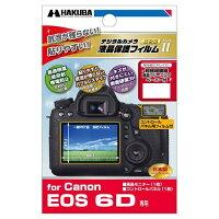 ハクバ液晶保護フィルム(カメラ用)DGF2-CAE6D