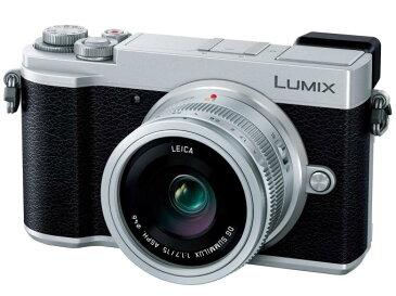 Panasonic デジタル一眼カメラ LUMIX DC-GX7MK3L-S 単焦点ライカDGレンズキット [シルバー]