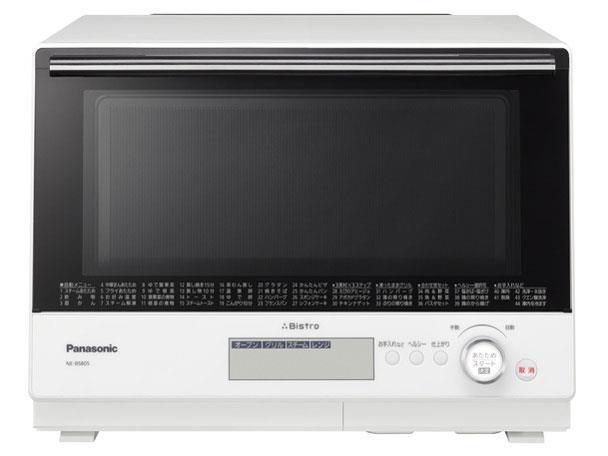 Panasonic 電子レンジ・オーブンレンジ 3つ星 ビストロ NE-BS805-W [ホワイト]