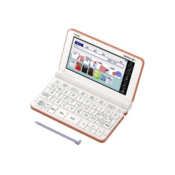 電卓・デジタル文具, 電子辞書 CASIO XD-SX4800RG KK9N0D18P