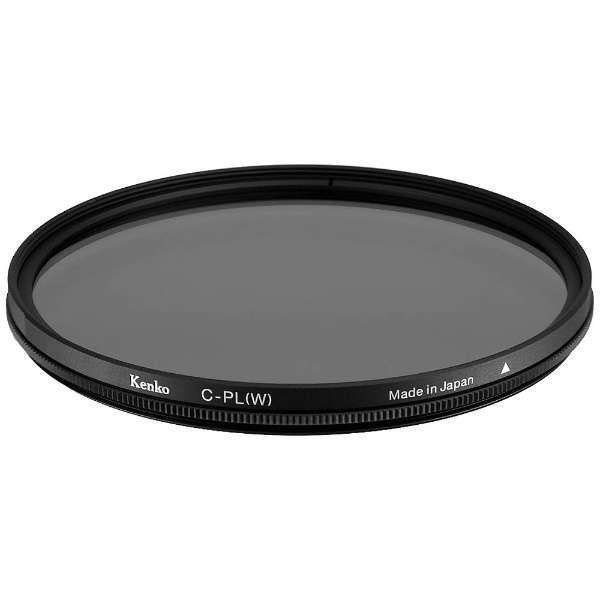交換レンズ用アクセサリー, レンズフィルター Kenko 67 S P.L(W)