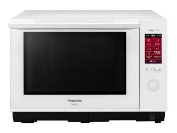 Panasonic 電子レンジ・オーブンレンジ 3つ星 ビストロ NE-BS657-W [ホワイト]