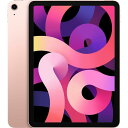 APPLE iPAD(Wi-Fiモデル) iPad Air 10.9インチ 第4世代 Wi-Fi 64GB 2020年秋モデル MYFP2J/A [ローズゴールド]・・・