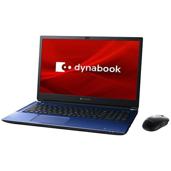 パソコン, ノートPC Dynabook dynabook T7 P2T7RPBL