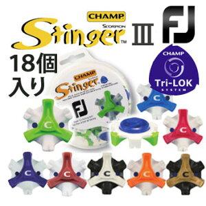 【メール便可能(パッケージ出し)】【スパイク鋲】チャンプ スティンガー3 FJ(T−LOK) 18個入り (S-76) CHAMP STINGER3 【2sp_120829_green】