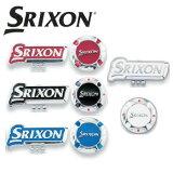 [メール便可能]ダンロップ SRIXON スリクソン クリップマーカー GGF-12160 DUNLOP ゴルフコンペ景品/賞品 【ラッキーシール対応】