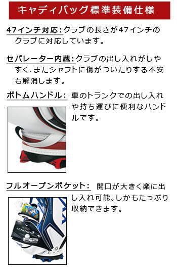 ダンロップXXIOゼクシオレディースキャディーバッグ8.5型GGC-X081キャスター付きDUNLOPゴルフ(キャディーバッグ)【2sp_120829_green】