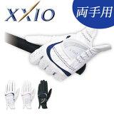 ダンロップ XXIO ゼクシオ レディース ゴルフグローブ(手袋) 両手用 GGG-X011WW 全天候型DUNLOP [メール便可能] 【ラッキーシール対応】