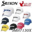 [松山英樹プロ着用モデル]ダンロップ SRIXON スリクソン キャップ SMH7130X オートフォーカスキャップDUNLOP ゴルフ 【KOBE】