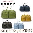 【2017年NEW】グローブライド ONOFF オノフ ボストンバッグ OV0417 ナイロンツイルシリーズBoston Bag 【メール便不可】 【2sp_120829_green】