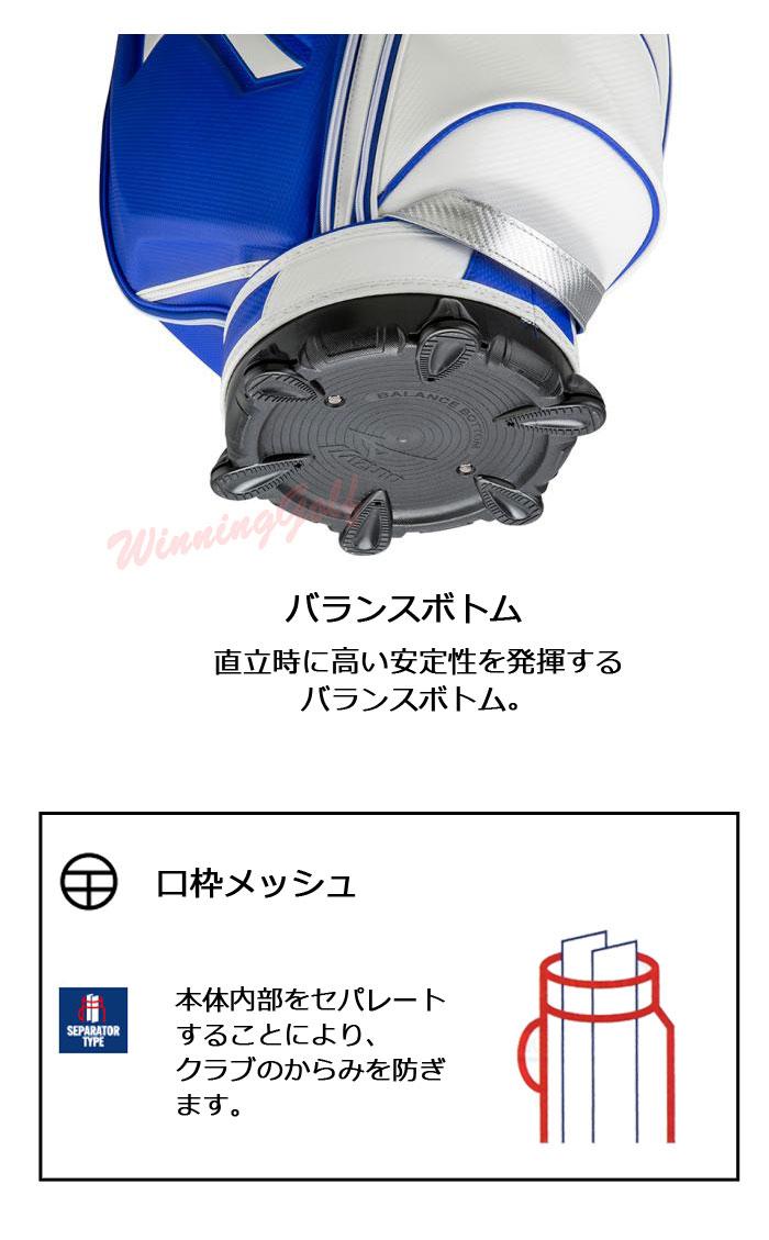 [NEW/2017]ミズノツアーシリーズレプリカキャディバッグ5LJC172200WM9.5型(77cm)/約4.6kg/47インチ対応MIZUNOTourSeriesReplicaゴルフ