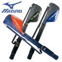 2e01d54c3a [おすすめ品]ミズノ クラブケース(筒型タイプ) 5LJK175100 MIZUNO ゴルフ練習