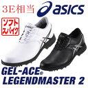 [松山英樹プロ着用モデル]アシックス ASICS ゴルフシューズ ゲルエース レジェンドマスター 2 TGN918 ソフトスパイク GEL-ACE LEGENDMASTER 2 (メンズ)【セール価格】