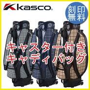 ★9/11発売★キャスコKASCOキャスターキャディーバッグ9型4.4kgKS-088