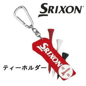 一部即納★[メール便可能]ダンロップ スリクソン SRIXON ティーホルダー GGF-12169 DUNLOP SRIXON ゴルフコンペ景品/賞品 【セール価格】