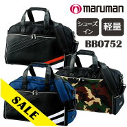 マルマンボストンバッグBB0752marumanマルマンゴルフ(ゴルフバッグ)(スポーツバッグ)