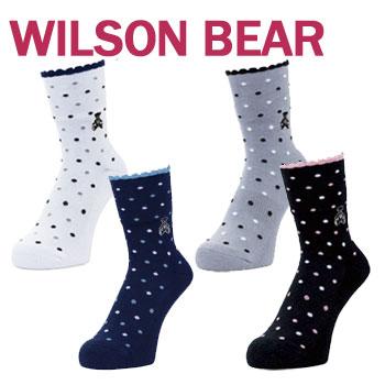 即納★[2018NEW]ウィルソン ベア レディース ソックス WBS1812L 女性用靴下 2WAY SOCKSWILSON BEAR ウイルソンベア 2018年ニューモデル [メール便可能]【KOBE】