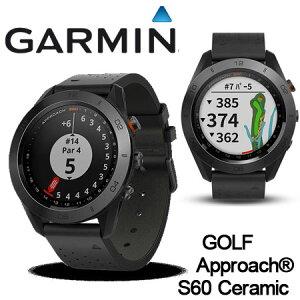 ガーミン GARMIN S60 セラミック GPSゴルフナビ [時計型 高低差対応 高性能距離測定器]Approach S60 Ceramic (Premium プレミアム)【ラッキーシール対応】