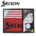 ダンロップ SRIXON スリクソン GGF-F1068 箱入りギフト DUNLOP SRIXON X2 ゴルフコンペ景品/賞品 【セール価格】