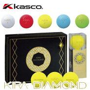 即納★[2020/NEW]キャスコKASCOKIRADIAMONDキラダイヤモンド1ダース(12球)ゴルフボール4ピースボール