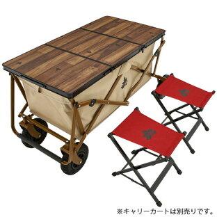 (LOGOS)ロゴス Tracksleeper 3FDカートオンテーブルチェアセット2 | キャンプ用品 おしゃれ バーベキュー セット イス アウトドアチェア テーブル 椅子 バルコニー いす ベランダ チェアー チェア アウトドア 折りたたみ 折り畳み グランピング ベランピング レジャーの画像