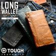 【送料無料】TOUGH タフ 長財布 55569 Leather Wash レザーウォッシュ 3色【WIP03】【V】【おまけ付き】 【クーポン対象外】