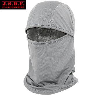 C.A.B.CLOTHING J.G.S.D.F. 是優秀的口罩對在供自衛隊2WAY溫暖面罩航空自衛隊使用的灰色起毛面溫暖地客氣的合身性客氣的爽快的觸感靜電防止加工并且劈裏啪啦o减輕優惠券·要點奇怪的倍對象外