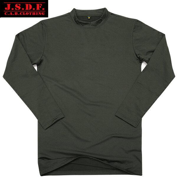 C a b clothing j g s d f t od 2704 for Cross counter tv shirts