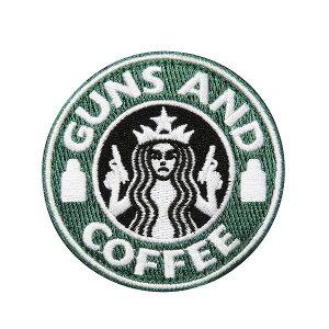 10%OFFクーポン対象 パッチ ベルクロ ミリタリーアイテム ミリタリーワッペン GUNS AND COFFE...
