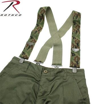 【20%OFFクーポン対象】ROTHCO ロスコ 4194 Camo Pants Suspenders パンツ サスペンダー Camo オシャレアイテムとして大活躍のサスペンダー ミリタリー、アウトドアアイテムの老舗ブランド ROTHCO社製で、機能性、耐久性に優れたサスペンダー《WIP03》