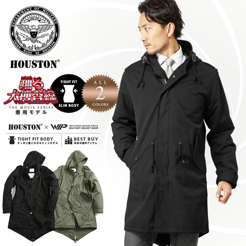 Military select shop WIP | Rakuten Global Market: Exclusive sales