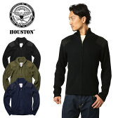 HOUSTON ヒューストン コマンドジップセーター 3色【WIP03】◆20